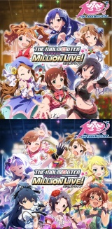 THE IDOLM@STER 765PRO LIVE THE@TER COLLECTION Vol.1 -765PRO ALLSTARS-
