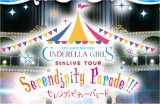THE IDOLM@STER CINDERELLA GIRLS STARLIGHT MASTER 09 ラブレター